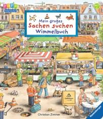 sashen_suchen2
